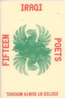 Fifteen Poets by Dunya Mikhai